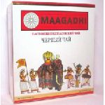 Maagadhi (Магади) Чёрный  100 пак.