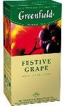 GREENFIELD FESTIVE GRAPE 25 пакетов