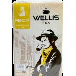Чай Wellis FBOP 200гр  среднелистовой