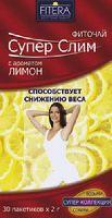 FITERA Супер  Слим  лимон  30 пакетов