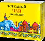 """""""Тот самый Синий слон"""" 100 с/я пакетов"""