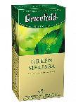 GREENFIELD GREEN MELISSA 25 пакетов