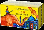"""""""Тот самый Красный слон"""" 100гр в/с лист"""