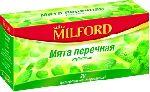 MILFORD Мята 20 пакетов