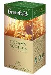 GREENFIELD CREAMY ROOIBOS 25 пакетов