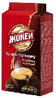 """""""Жокей"""" По-восточ. 500гр вак. в/с молотый"""