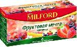 MILFORD Фруктовая мечта 20 пакетов