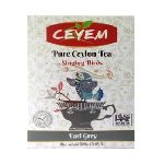 "Чай ""CEYEM""  Earl Grey (бергамот) 250 гр"