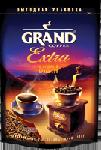 Кофе Гранд Экстра   95 гр м/у