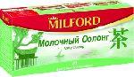 MILFORD зеленый Молочный Оолонг 20 пакетов
