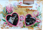 ЧайDolche Vita набор Королевский подарок 100 гр