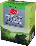 Indu, зеленый 100гр картон