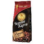 """Купола """"Черная карта""""  1 кг зерно"""