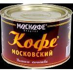 """""""Московский"""" 200гр ж/б"""