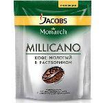 Jacobs Monarch MILLICANO 75 гр  пакет