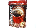 Nescafe Classic 500гр м/у