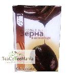Кофейные зерна в шоколаде SOYAR Шоколад, 25 гр